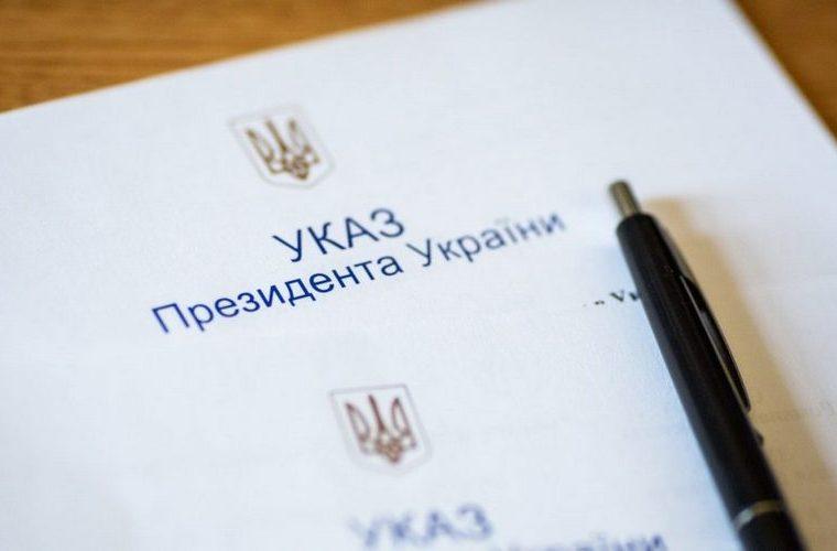 Президент Володимир Зеленський призначив голову Чуднівської районної державної адміністрації