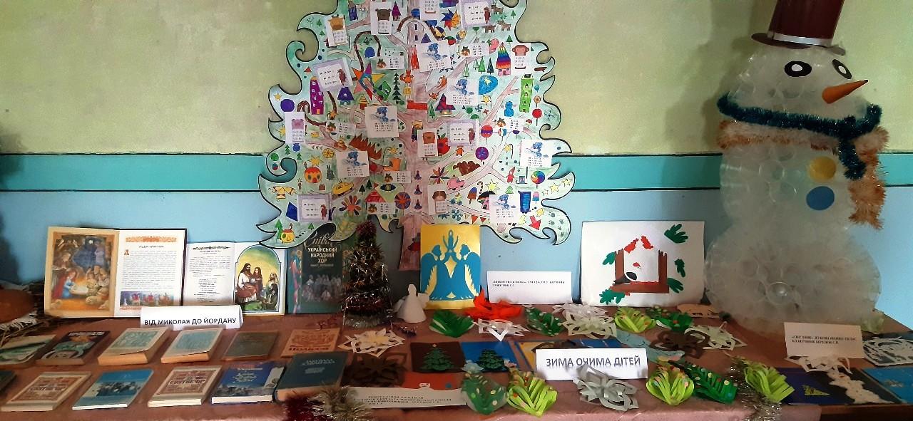 У Будичанах відбулось велелюдне новорічно-різдвяне народознавче свято