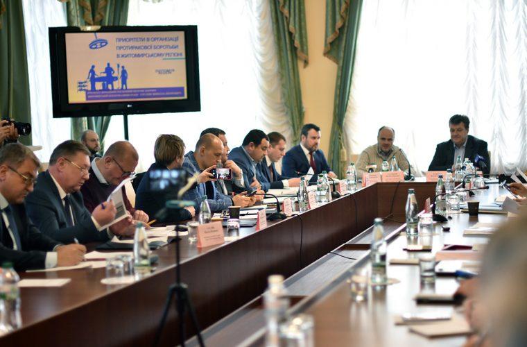 У Житомирській ОДА визначили кураторів районів та міст області