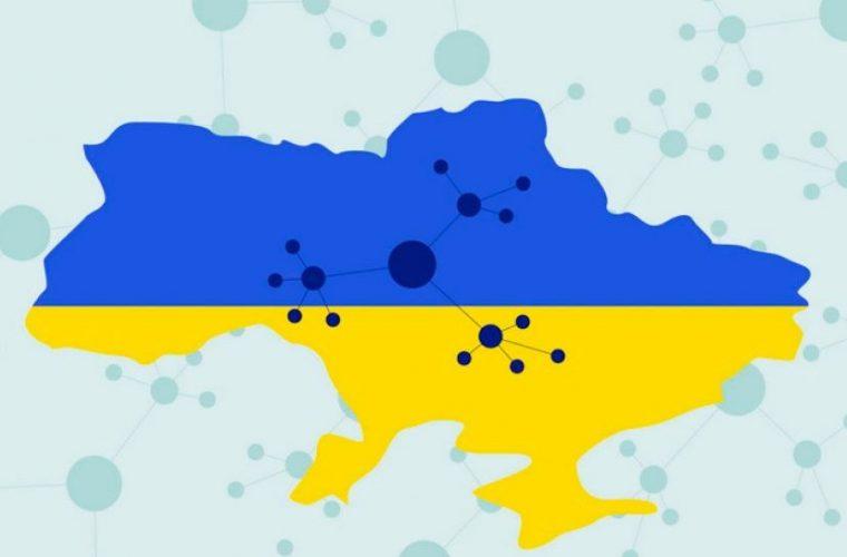 Чуднівська та Гришковецька ОТГ – члени Асоціації міст України