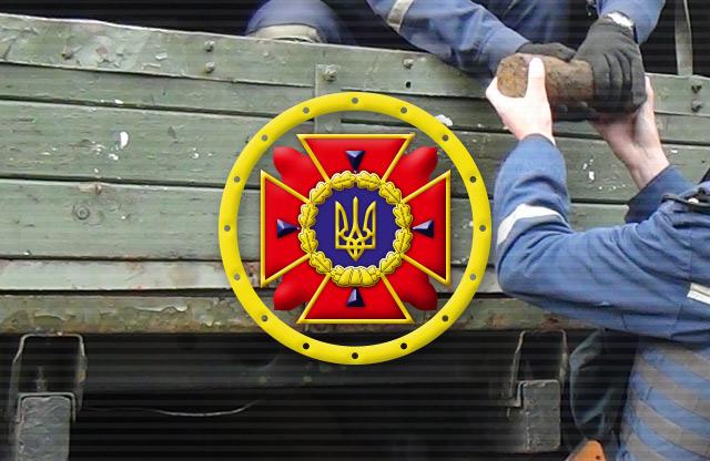 В Чуднівському районі піротехніки ДСНС знищили 4 артснаряди часів минулих війн