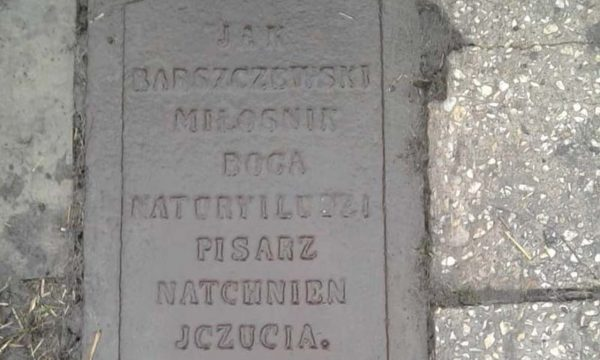 У вересні 2020 року, на День міста, у Чуднові планують відкрити пам'ятник Яну Барщевському
