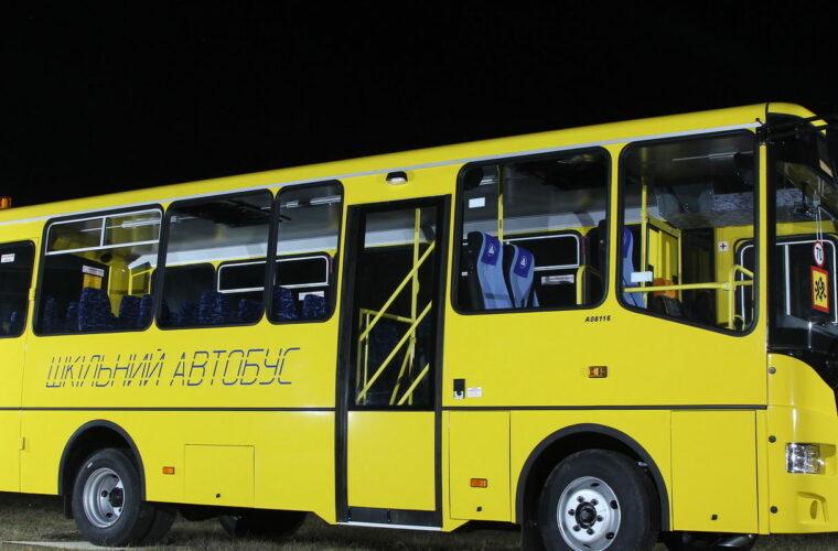 До грудня Чуднівська ОТГ отримає новий шкільний автобус