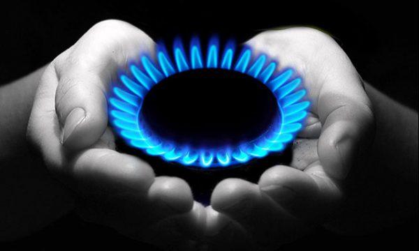 Увага! Інформація про тимчасове припинення газопостачання у Чуднові