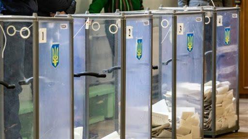 До Житомирської облради балотуються 12 партій: список