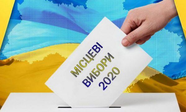 Вибори 2020: результати у Чуднові, а також Вільшанській і Краснопільській ОТГ