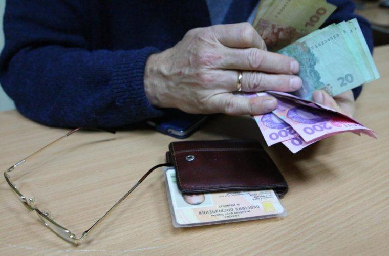 Пенсійні нововведення: коли Україна перейде на накопичувальну систему?