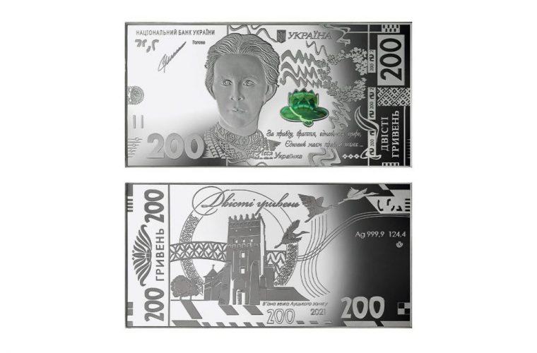 В Україні випустили сувенірну срібну банкноту до 150-річчя від дня народження Лесі Українки