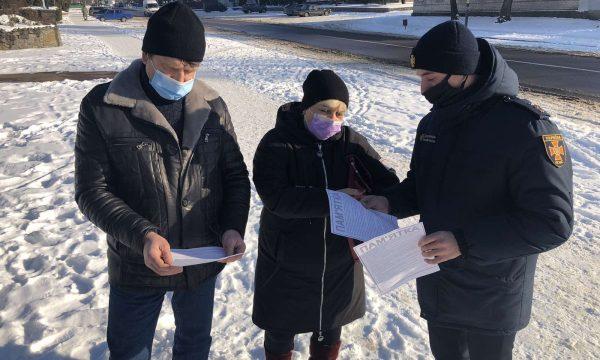 Рятувальники Чуднівщини посилили протипожежний контроль