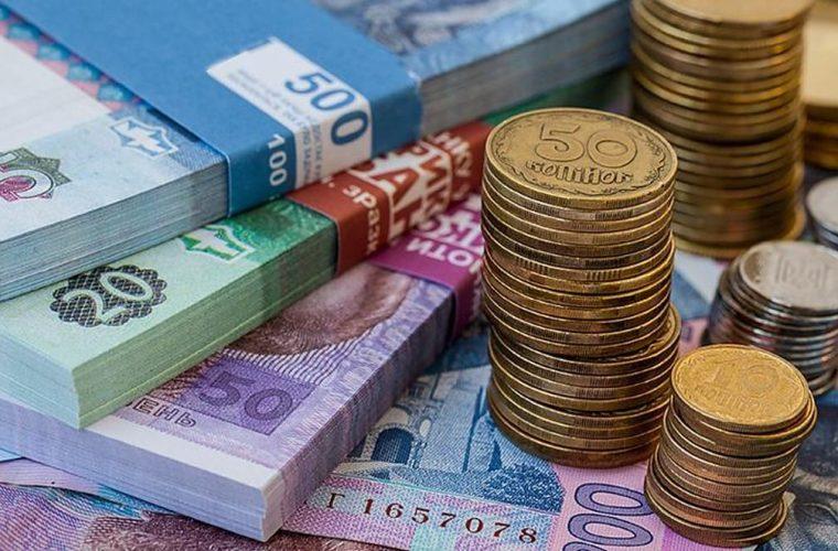 Бюджет-2021: як держава розподілить податки українців?