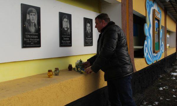 Чуднівщина вшановує пам'ять загиблого воїна АТО Василя Законова