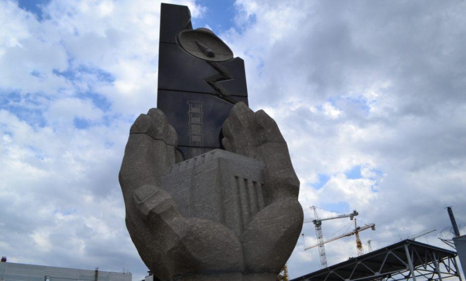 На Чуднівщині відбувся конкурс дитячих робіт «Чорнобиль – минуле, сучасне, майбутнє»