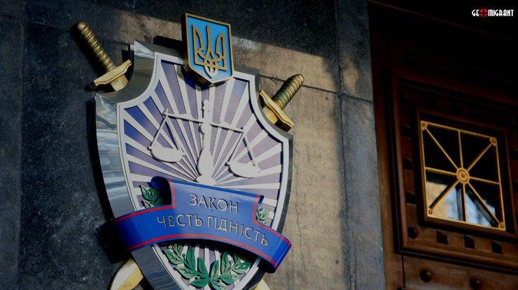 Замість Бердичівської місцевої створили Чуднівську окружну прокуратуру