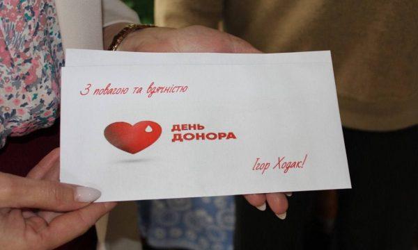 З нагоди Дня донора на Чуднівщині привітали 8 почесних донорів