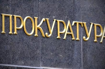 На всеукраїнській конференції прокурорів Чуднівську окружну прокуратуру представлятимуть два делегати
